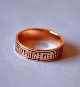 """Кольцо """"Слава"""" злато"""