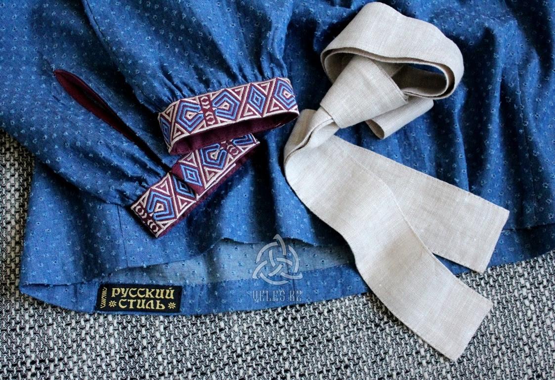 Женская этно одежда купить