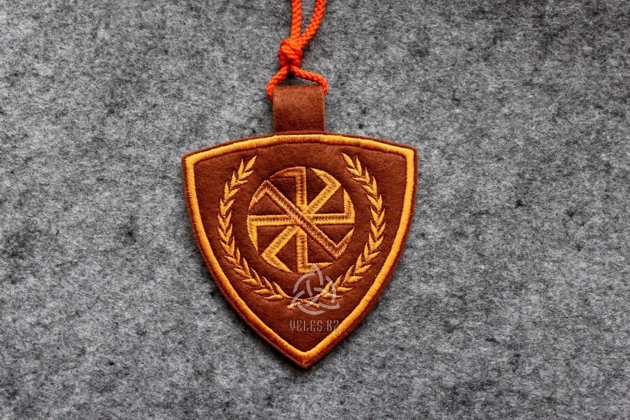 Славянские обереги из серебра  Руническая мастерская
