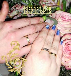 Обручальные кольца от Велеса. Будьте счастливы!