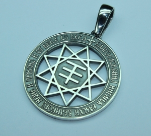 kupit-amulet-vlagalishe-lisitsi